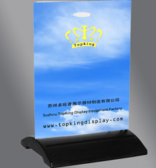 <b>New Outdoor poster stand</b>